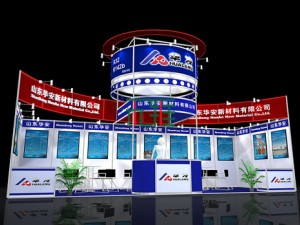 2016第18届上海国际机床展EASTPO东博机床展