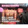 台湾啤酒醉鸭市场前景分析 爆烤鸭哪里学 北京烤鸭做法哪里教